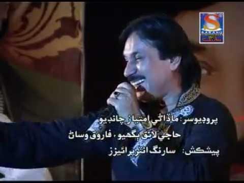 Shaman Ali Mirali Album 129 Dilruba Akhin Ja  Ishara Wari Waya video