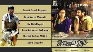 Jannal Oram - Jannal Orum Jukebox