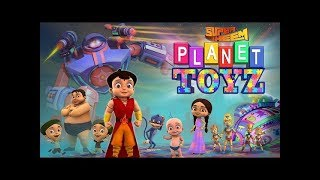 Super Bheem - PLANET TOYZ Movie Song