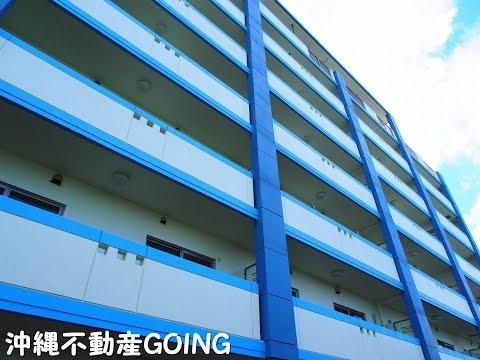 宜野湾市愛知 2LDK 6.5万円 マンション