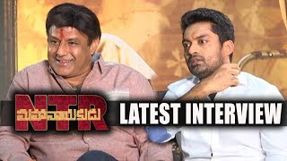 NTR Mahanayakudu Latest Interview With NBK and Kalyan Ram | Balayya, KalyanRam