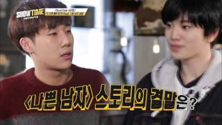 (Showtime INFINITE EP.12) Sungjong's another charm, bad man