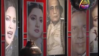 Download Sindhi Flim SanSaar Flim Rang Mahal Part 4 3Gp Mp4