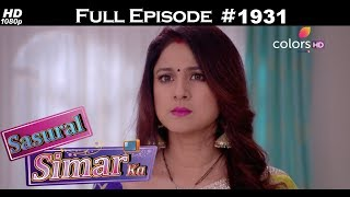 Sasural Simar Ka - 12th September 2017 - ससुराल सिमर का - Full Episode