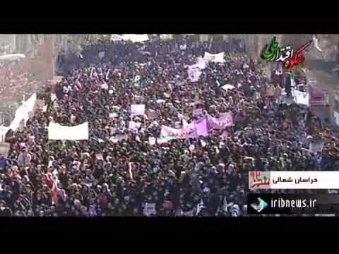 pt1 22 Bahman 2014 Iranians celebrate the Islamic Revolution all over the country