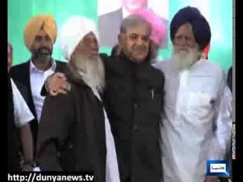 Dunya News-Shahbaz Sharif visits Jati Umra India