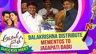 Balakrishna Distribute Mementos to Jagapati Babu, Pooja Hegde at Aravinda Sametha Success Meet