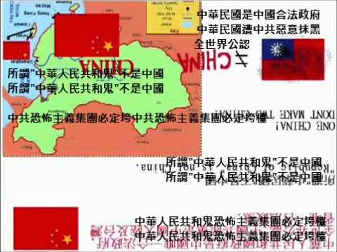 【中國倒檯暴民滅亡】fuck China 肏你妈 支那蛆是狗chinksucks video