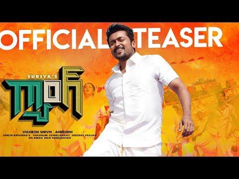 Gang Official Telugu Teaser | Suriya | Anirudh l Vignesh ShivN