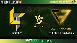 Lotac vs Clutch Gamers Game 1 (BO2) | Southeast Asia Kings Cup 2