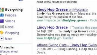 Lindy Hop Greece!