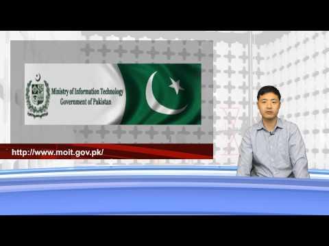 SIEMIC News - The Pakistan Telecom Authority