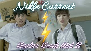 Cute Electro Shock girl story // Thai Hindi Mix // May who?