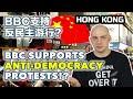 ❌ Hong Kong! BBC Supports Anti Democracy Protests!?