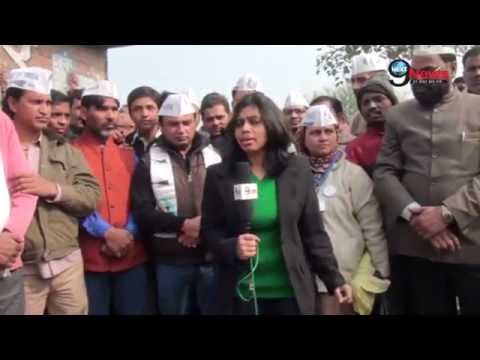 Bol Janta Bol: AAP Standing on Delhi Assembly Election 2015
