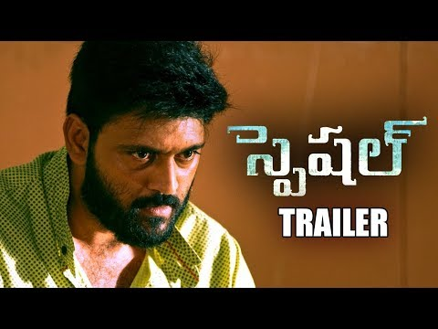 Ajay Special Official Movie Trailer | Ajay | latest telugu trailers 2018 |Filmylooks