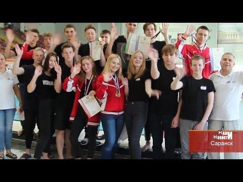 Мордовские дайверы вернулись с наградами с общероссийских соревнований