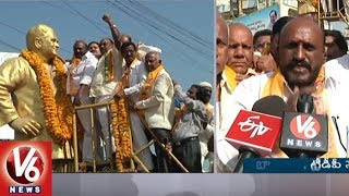 TDP Leaders Pay Tributes To NTR On His 22nd Death Anniversary | Nizamabad