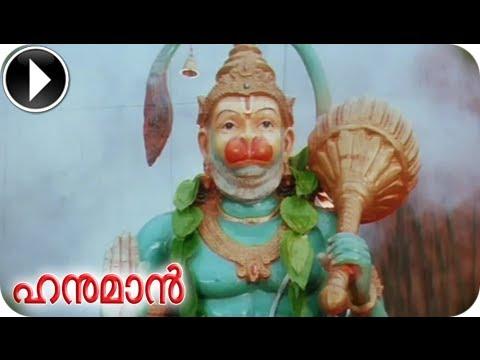 Hanuman | Tamil Movie 2010 | Nithin | Arjun Movie Scene [hd] video