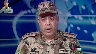 الجيش الأردني يتوعد بالثأر للكساسبة