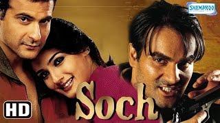 Soch (HD) (With Eng Subtitles) -  Sanjay Kapoor - Raveena Tandon - Aditi Govitrikar - Arbaaz Khan