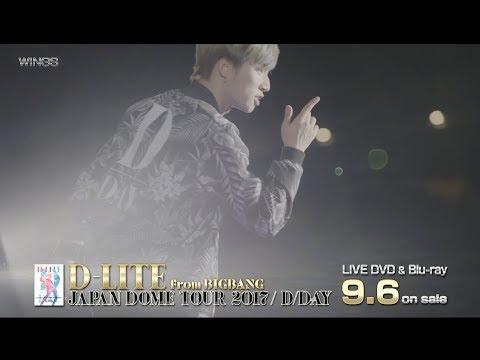 download lagu D-lite Japan Dome Tour 2017 ~d-day~ Spot 60 Sec. gratis