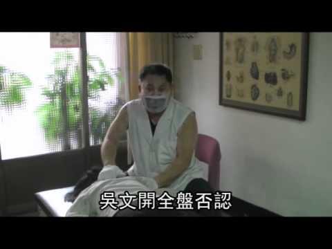 intimmassage yoni massage