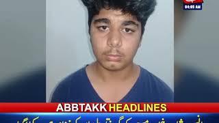 AbbTakk Headlines – 04 AM – 19 August 2019