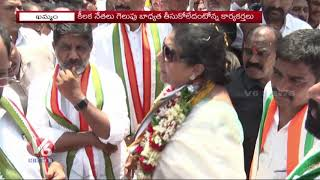 Khammam Constituency Renuka Chowdary Defeat Discussion In Congress Party