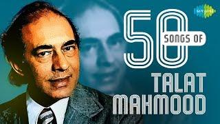 download lagu Top 50 Songs Of Talat Mahmood  तलत महमूद gratis