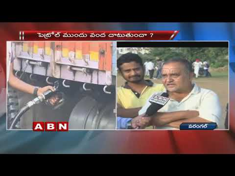 Warangal People opinion on Fuel and LPG Gas Price Hike | Public Point