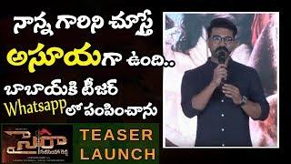 Ram Charan Speech About Chiranjeevi | Sye Raa Narasimha Reddy Teaser Launch | Sye Raa Teaser