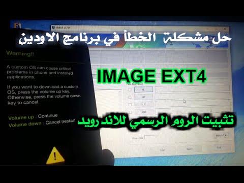 i ytimg com/vi/vWXq-yEA78o/hqdefault jpg