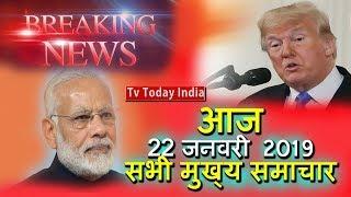 Latest News   LIVE Bulletin   Past 24 hours News Bulletin
