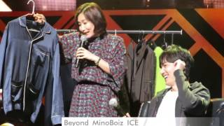 20170218【The Originality of Lee Min Ho】Full Version - Minho's first day change up show