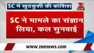 Chhattisgarh lawyer attempts suicide in SC, alleges gang-rape