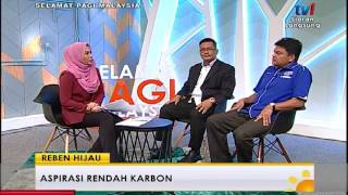SPM 2017 - REBEN HIJAU : ASPIRASI RENDAH KARBON [27 APR 2017]