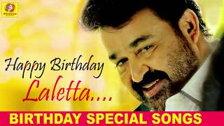 Mohanlal Birthday Special Non Stop Songs | Malayalam Super Hit Movie Songs