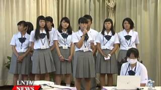 Lao NEWS on LNTV: Students & teachers from Japan complete their visit to Laos.18/11/2014