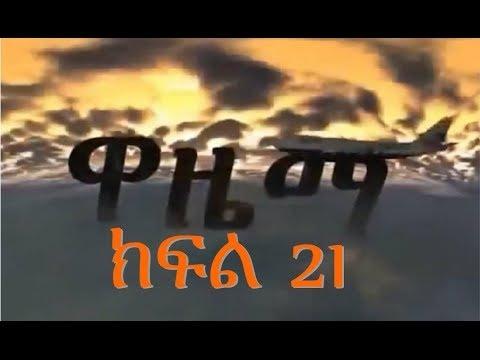 Wazema - Part 21