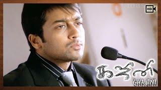 Ghajini Tamil Movie | Scenes | Suriya Insprination Speech