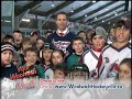 Leeanna Pendergast MPP & Premier McGuinty Woolwich Hockeyville Commercial