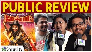 Jackpot Public Review | Jyothika, Revathi | Jackpot Movie Review