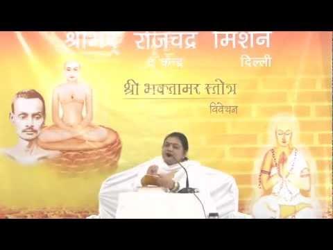Shri Bhaktamar Stotra Gatha 7 8 9 10 (Hindi)
