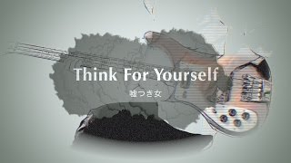 Watch Beatles Think For Yourself video