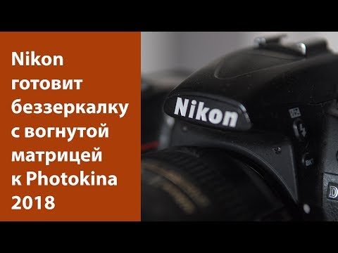 Рейтинг фотоаппаратов 2018