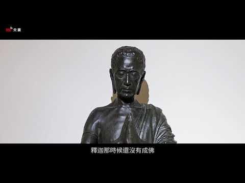 พิพิธภัณฑ์วิจิตรศิลป์ภาพและเสียง (6) หวงถูสุ่ย