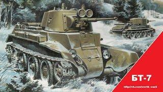 Внутри танка  БТ 7  Обзор танка