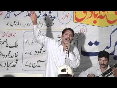 Ch Ehtsham Gujjar And Jabbar Bhatti Part 2 - Pothwari Sher!