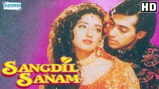 Sangdil Sanam [1994] [HD] Salman Khan | Manisha Koirala - Hindi Romantic Movie - Valentine Special